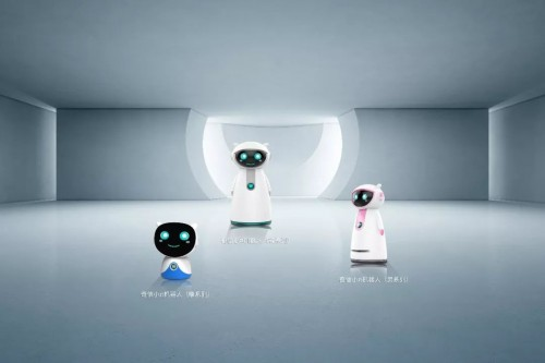 物联网机器人小π作为唯一受邀机器人亮相华为云峰会