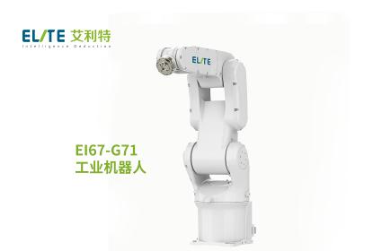 艾利特机器人获1亿元人民币B轮融资