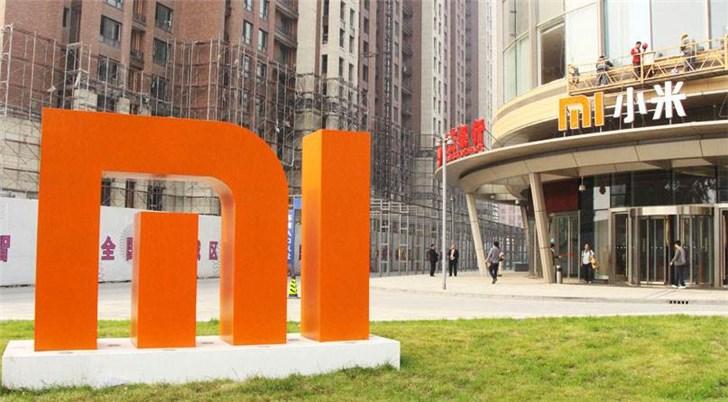 小米集团副总裁崔宝秋:公司未来产品将围绕三方面进行深化