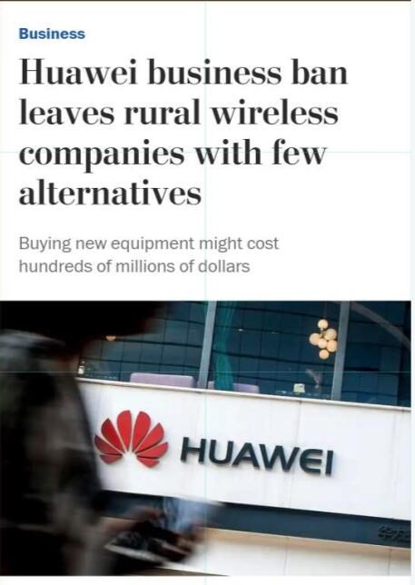 """""""摆脱""""对华为设备的依赖?美农村电信公司:没钱换"""
