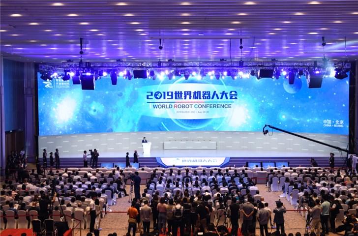 上半年中国机器人市场规模达42.5亿美元,占全球三成