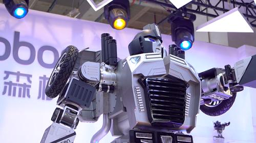 """乐森超巨型星际特工机器人,""""闯进""""世界机器人大会"""
