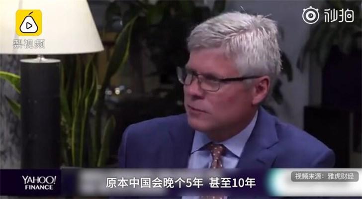 高通CEO谈中国5G