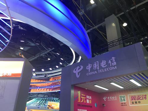 中国电信上半年净利139亿元 同比增长2.5%