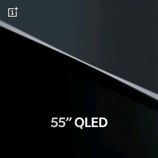 一加电视配置逐渐清晰:55英寸采用QLED屏幕