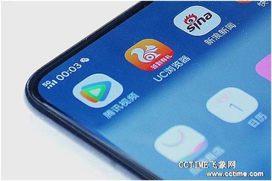 """5G""""消息""""——最先落地的5G应用"""