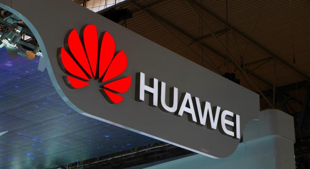 华为将发布全球首款集成5G基带的芯片,很有可能是麒麟990