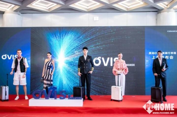 灵动科技发布OVIS侧跟行李箱