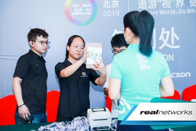 RMHD与SAFR,双引擎驱动RealNetworks业务发展