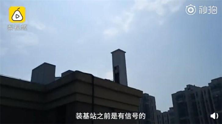 运营商装基站被投诉后再拆除,业主不满:110都打不出去了?