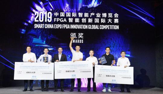 如何看待英特尔的3000亿美元机遇?从FPGA国际大赛说起
