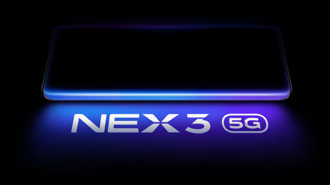 5G旗舰NEX 3即将发布:瀑布屏+超大曲率机身