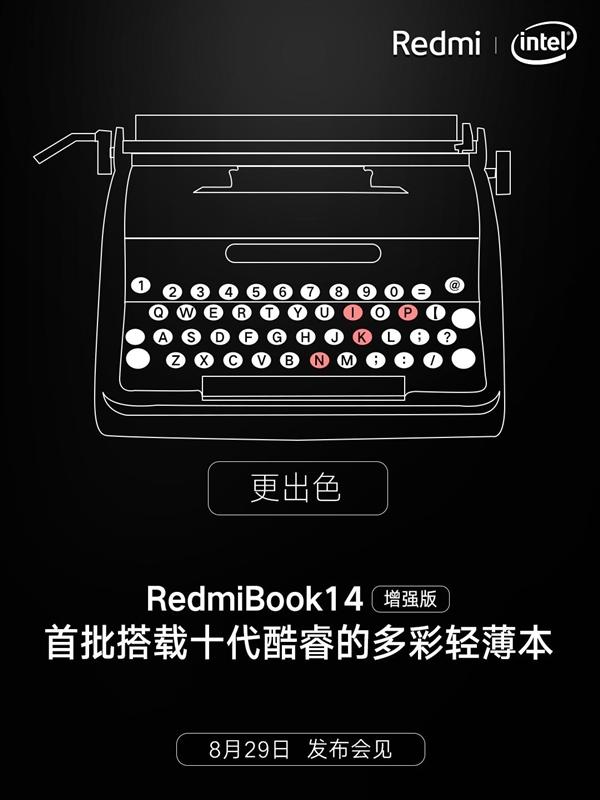 粉色?RedmiBook 14增强版将推新配色:8月29日见