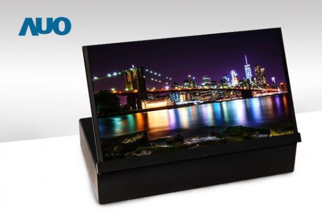 友达推出一款便携显示器,首次采用喷墨打印OLED技术