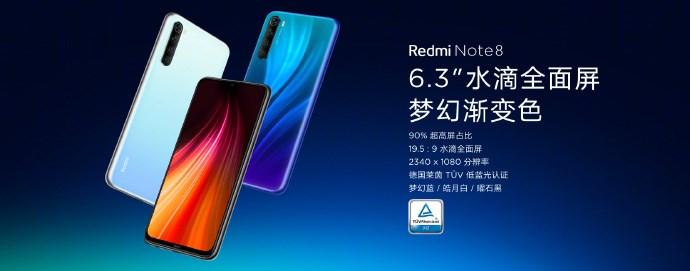 Redmi Note 8正式发布:4800万四摄相机,4000mAh标配18W快充