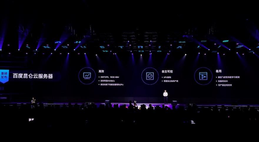"""百度智能云过去一年收入增长两倍,全行业首发""""AI工业化智能公式"""""""