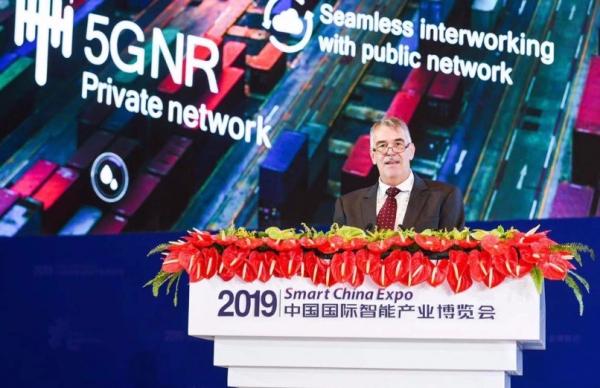 高通副总裁Reiner Klement:5G将如何赋能工业互联网副总裁Reiner Klement:5G将如何赋能工业互联网