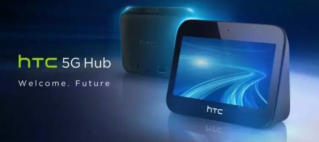 5G能为HTC孤注一掷的VR业务续力吗?