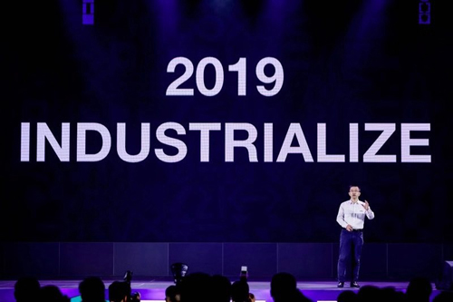 百度副总裁尹世明:人工智能正在全面进入工业化进程