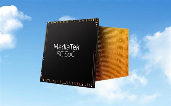联发科首颗5G SoC已送样:CPU性能怪兽?