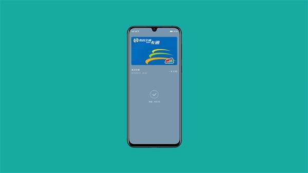 华为nova 5 Pro苏音蓝开售:麒麟980+40W+NFC 2999元起
