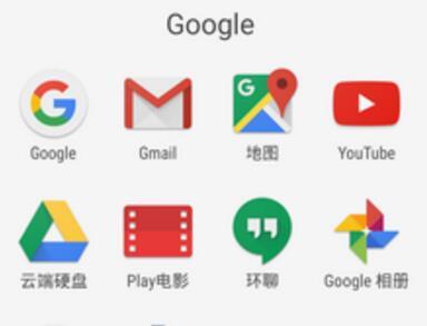 """华为手机迎来海外挑战 谷歌""""全家桶""""应用在Mate 30上无法使用"""