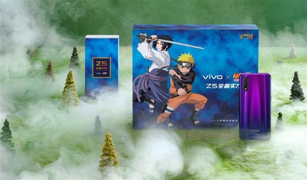 vivo Z5火影联名礼盒版上架:9月1日发售