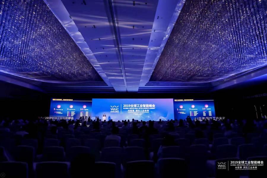 2019全球工业智能峰会 | 大咖畅聊工业AI前沿技术:增强人,取代人?