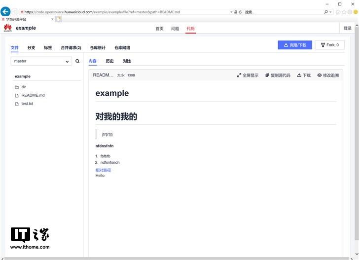 华为开源平台网站上线,鸿蒙OS/方舟编译器在列