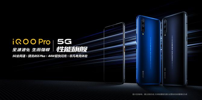 5G手机怎么选?这三款让你不再纠结