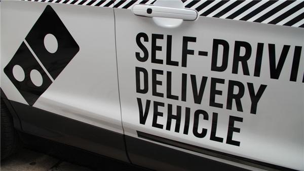 什么是5GC-V2X技术?自动驾驶汽车和智能交通已经为期不远