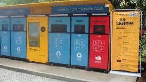 传感器——让垃圾箱更加智能化