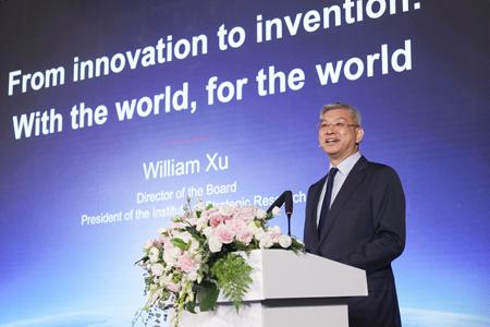 华为徐文伟:华为已从创新1.0迈向创新2.0时代