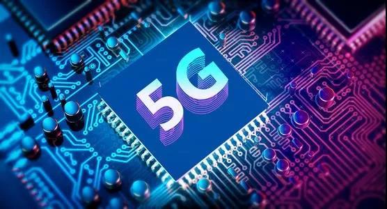 5G手机芯片呈寡头垄断趋势 全球仅有5家