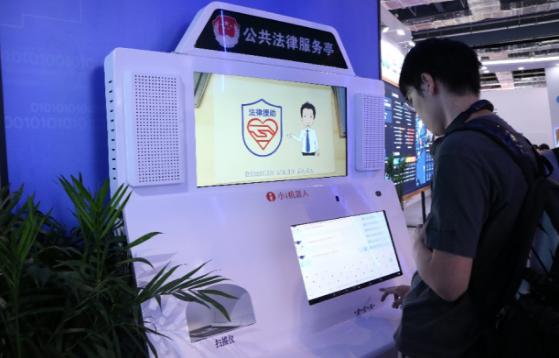 小i机器人:聚焦以认知智能创造真正的商业价值