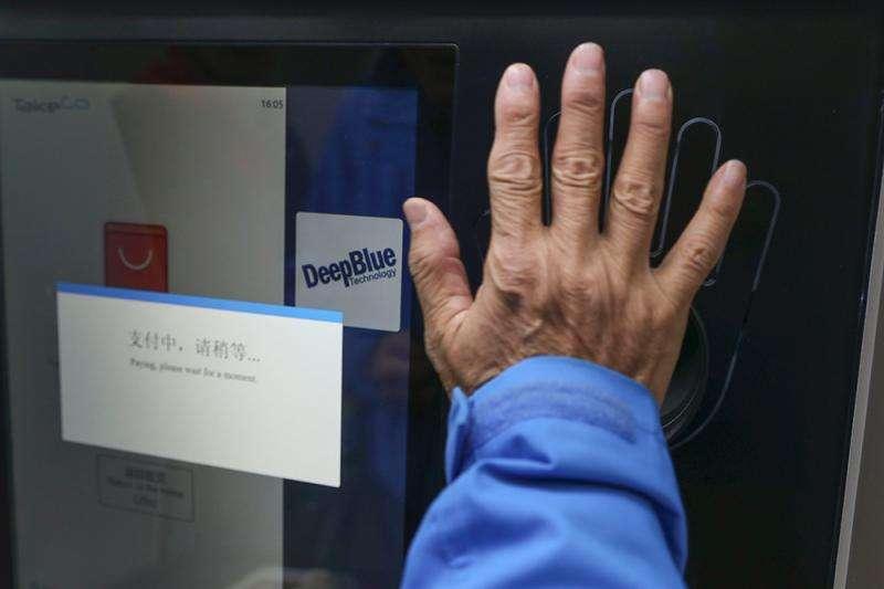 亚马逊测试刷手支付,手脉识别会是新未来吗?