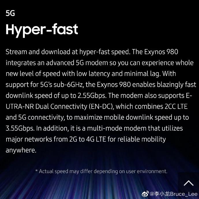 华为高管质疑三星980最高速率数据:最高2.34Gbps