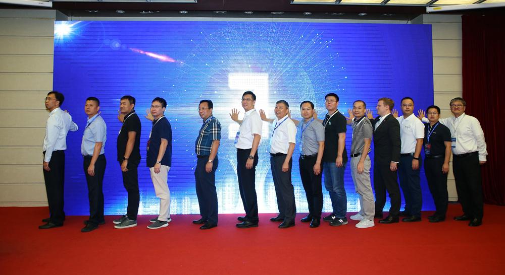 华为联合行业多个伙伴成立NGSFP小型化光模块MSA工作组