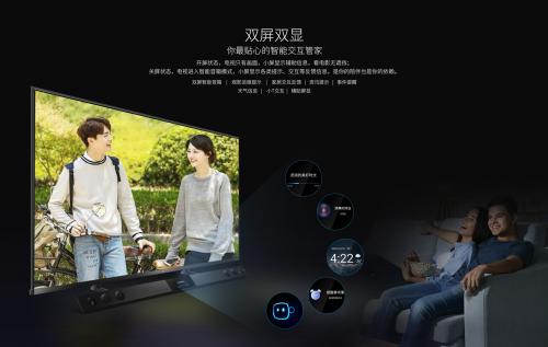 行业唯一QLED+IMAX+双屏电视,三大Buff加身,TCL C10双屏QLED TV闪耀2019 IFA