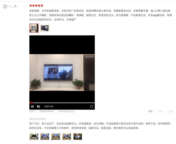 荣耀智慧屏开卖半个月 用户好评为产品背书
