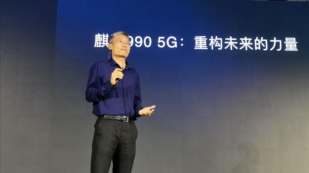 引领半个世纪一次的变革:麒麟990 5G强在哪里?