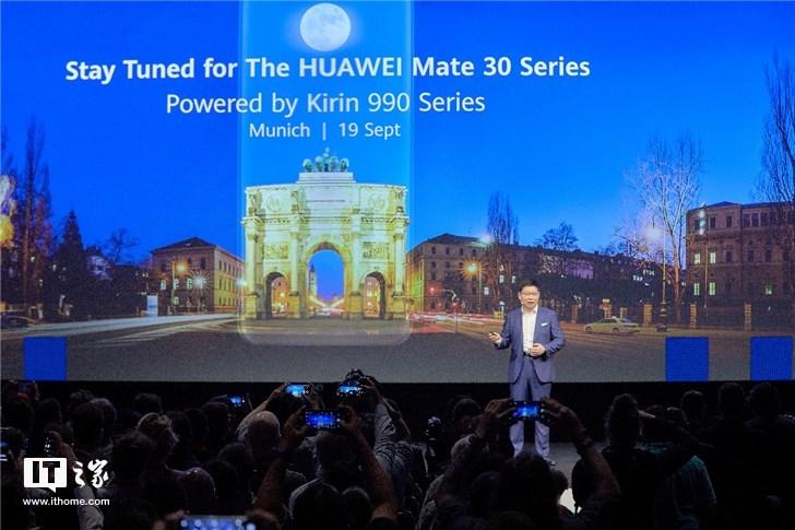 麒麟990系列揭秘:突破物理极限的第二代7nm工艺