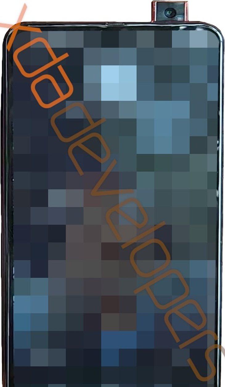 摩托罗拉首款弹出式摄像头智能手机曝光