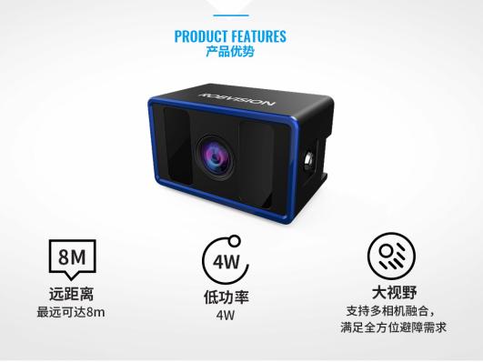 """蓝芯科技刘志伟:让机器人不再""""盲目"""""""
