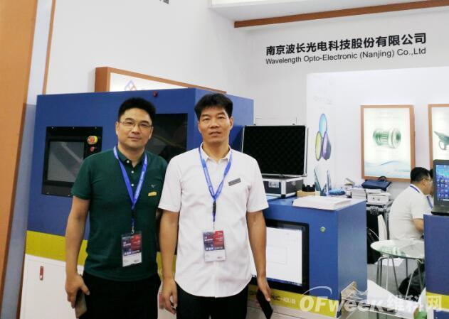 波长光电深圳公司总经理胡蔚:深耕行业,打造行业领军者标杆