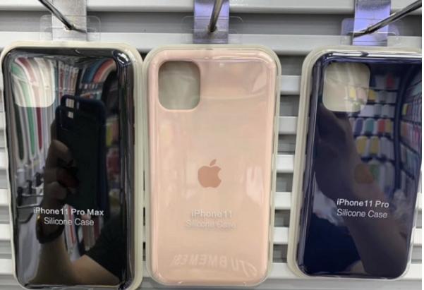 技来电:苹果发布三部iPhone,并且LOGO下移,机身更有质感