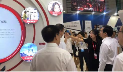 2019世界數字經濟大會,虹軟帶你觸碰AI未來