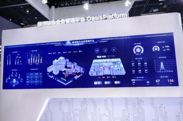 新华三亮相2019世界物联网博览会,引领万物智联新时代
