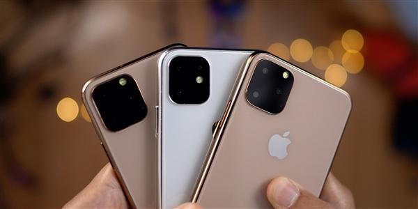 iPhone 11前瞻:反向充电+多方面升级,虽丑但实在
