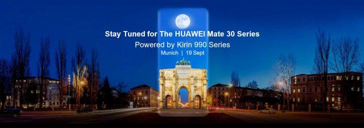 华为Mate 30/Pro将在中国首卖
